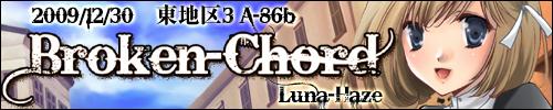Luna-Haze / Dies=Nova